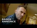 9 MOIS FERME : la Bande Annonce Délirante !