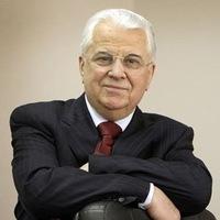 Леонид Кравчук, 14 января , Киев, id181968327