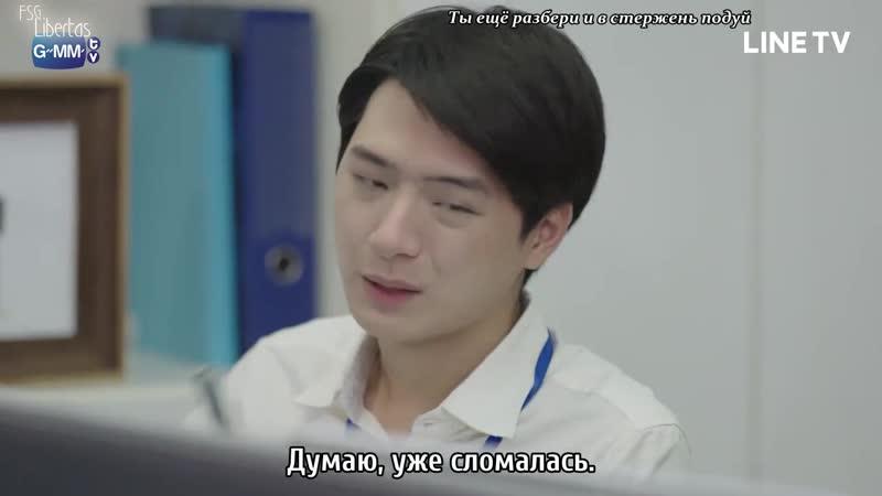 [EP12] Sotus S The Series / Сотус С [рус.саб]