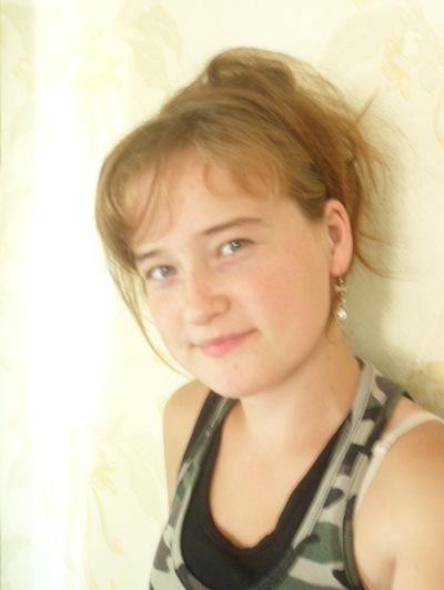 Анечка Валиуллина, 4 сентября 1996, Бирск, id166716006