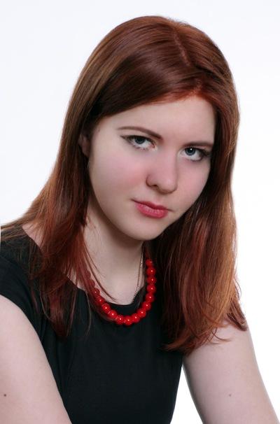 Надежда Виданова, 8 марта 1994, Луганск, id77769207