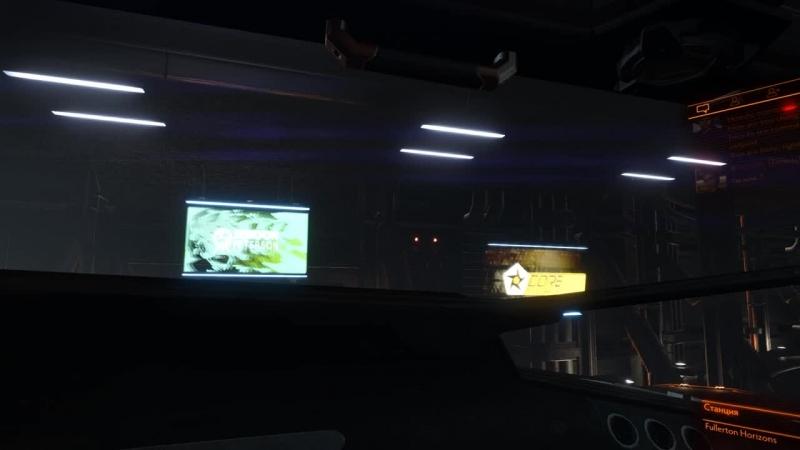 Привет с космоса)Учимся,играем в Элитку