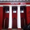 Хостел СВ в Санкт-Петербурге ★ Питере ★ СПб