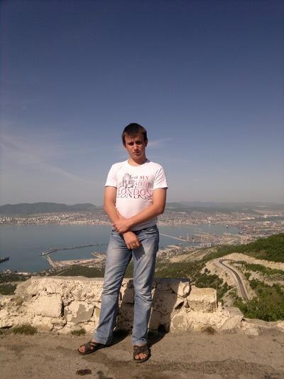 Евгений Родькин, 2 декабря , Новочеркасск, id89342647