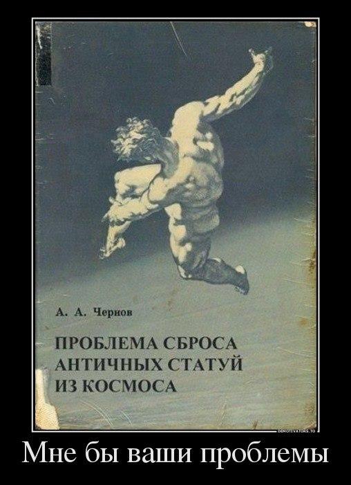 Помнит, фото людей разбившихся в самалете ростова на дону Москвы своих