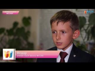 """#новость_дня """"3d бум junior - конкурс для юных инженеров"""""""