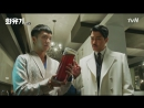 Корейская одиссея /Хваюги 3/20 Южная Корея 2017 озвучка STEPonee MVO
