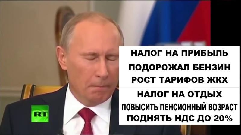 Ну, хуже уже не будет. © Путин