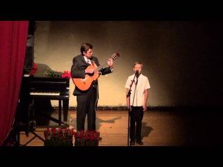 Артем Коршунов, 9 лет, песня Исая Шейниса Письма отца