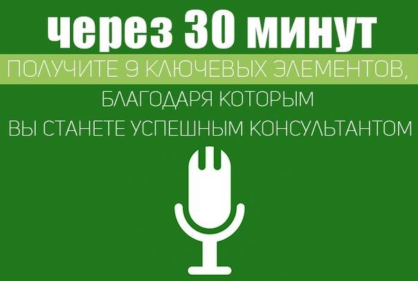 Ваша ссылка на вебинар 28 октября в 21:00 по Москве —-> https://login.webinar.fm/ru/login/webinar-bizkon/