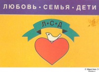Dan Korablevsky, 5 сентября , Киев, id180982456