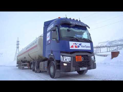 Полярная строгость. Новый фильм из цикла клиентских историй Renault Trucks Россия