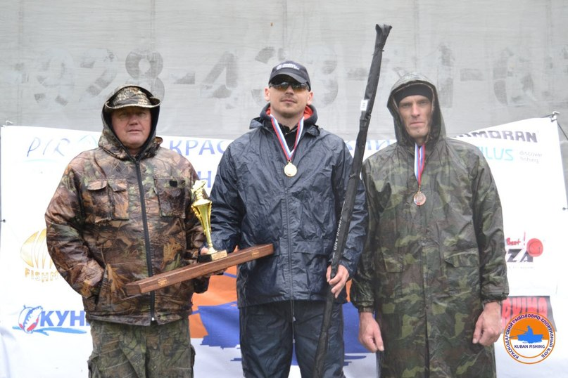 "Фестиваль ""Весенний Фидер 2015"""