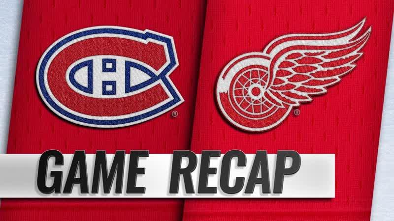 НХЛ - регулярный чемпионат. Матч №44. «Детройт Ред Уингз» - «Монреаль Канадиенс» - 2:3 (0:0, 1:2, 1:1)