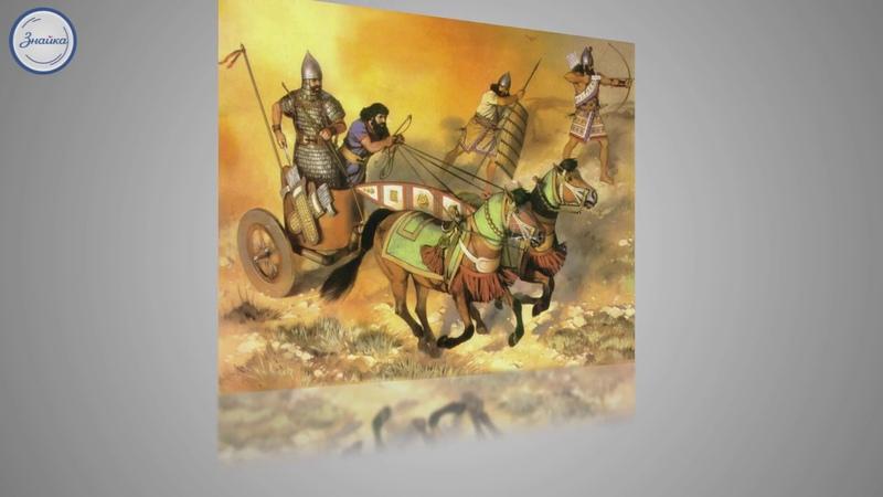 История 5 кл Ассирийская держава