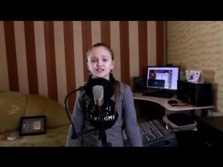11 - летняя девочка перепела хит - Розовое вино ( Элджей Feduk ) cover