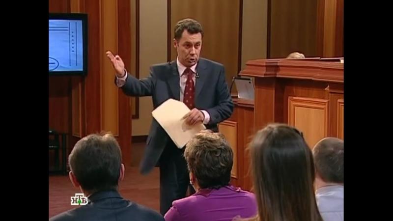Суд присяжных (01.04.2011)