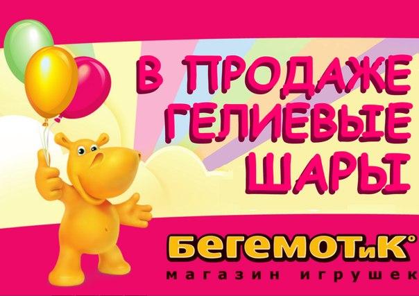 Рекламный ролик магазина игрушек