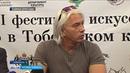 Дмитрий Хворостовский строил совместные планы с тюменскими музыкантами