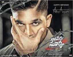 123movienaa Peru Surya Na Illu India 2018 Telugu Full Movie 720p