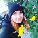 Анастасия Скоморохова-Виноградова фото #49