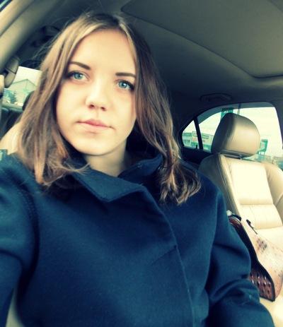Дарья Деревягина, 29 июля , Абакан, id178171081