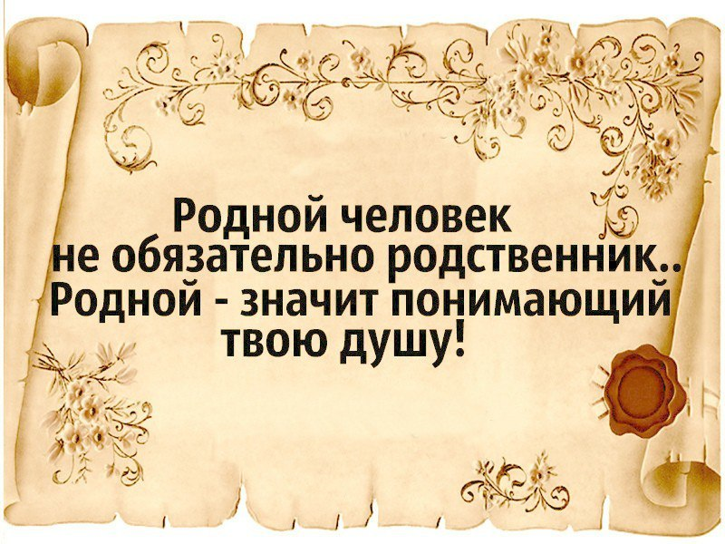 https://pp.userapi.com/c543105/v543105493/31512/IHXogrpQFeE.jpg