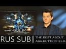 Asa Butterfield I had the time of my life on Enders Game - 2013 junket interview