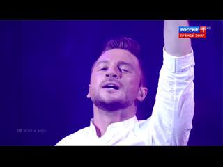 Сергей Лазарев – Scream. Невероятное выступление! Посмотрите, как это было! #eurovision2019 #sergeylazarev #скримнаш
