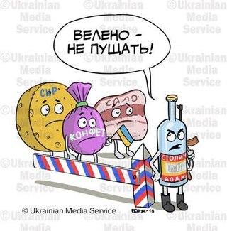 """Казахстан не будет вводить запрет на продукцию """"Roshen"""" - Цензор.НЕТ 9816"""