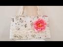 How to make a Elegant handbag | 气质优雅手作包教学分享❤❤