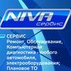NIVA Сервис