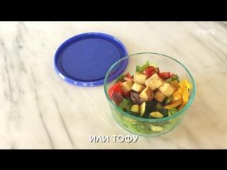 🍀Здоровые обеды на работе - контейнеры для еды Mix n' Match Teriyaki