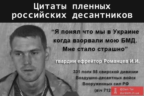 При военкоматах на Николаевщине будут сформированы отряды самообороны - Цензор.НЕТ 1719