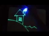 Рисуй светом 3