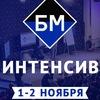 Бизнес Молодость Норильск