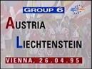 24.04.1995 Чемпионат Европы Отборочный турнир Группа 6 Австрия - Лихтенштейн