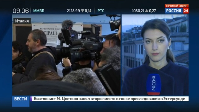 Новости на Россия 24 • Второй Brexit: премьер-министр Италии Маттео Ренци уходит в отставку