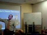 Маркетинг план - Аттила Гидофалви июнь 2013 презентация Форевер Ливинг Продактс
