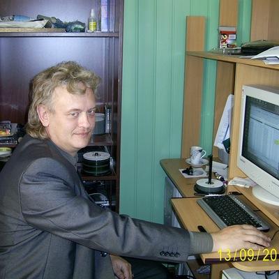 Александр Малин