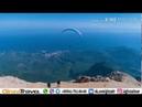 Тахталы 2365м от «Ginza Travel»