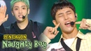 HOT PENTAGON Naughty boy 펜타곤 청개구리 Show Music core 20181006