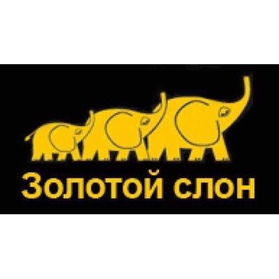 Три слона ломбард финанс корпорация продать полет советские часы