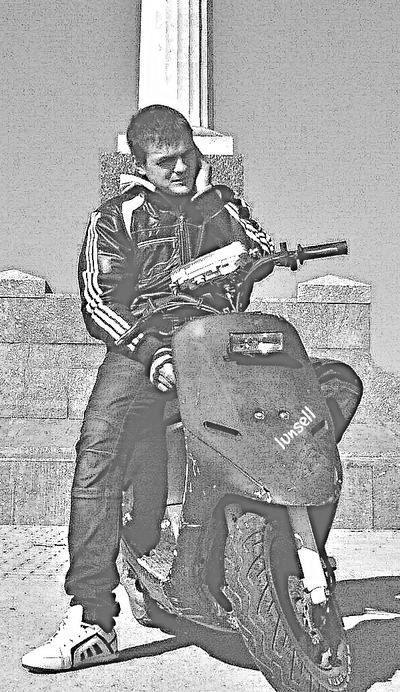 Виталий Пекныч, 1 мая , Севастополь, id151821782