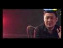 Түркістан клип Ауырма аке әні