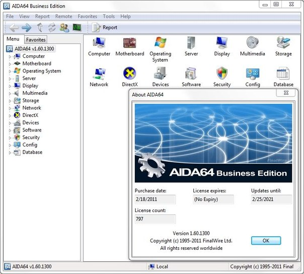 Keygen для AIDA64 (Extreme, Business, Engineer Edition) Ключи.