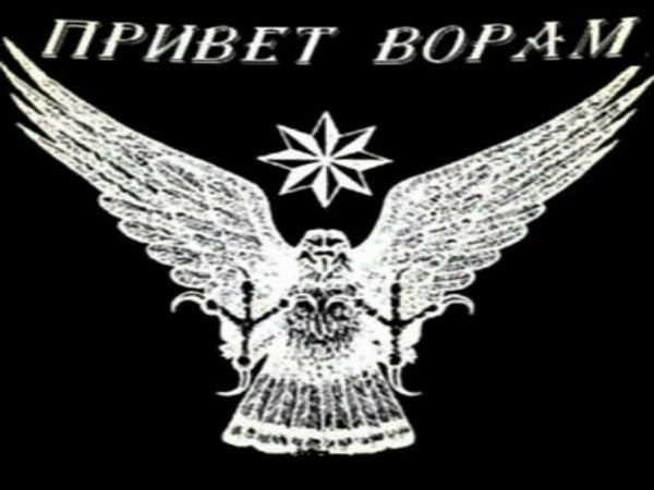 Совет прокуроров Украины начал свою работу, - ГПУ - Цензор.НЕТ 1208