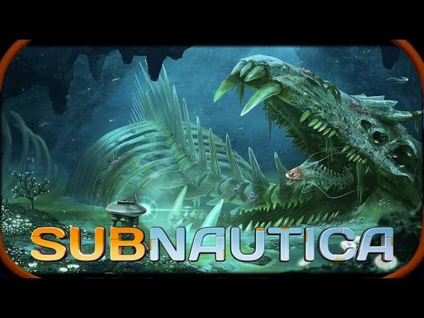 Subnautica Судьба Дегази, прекрасный Биом и чертовски неуместный баг!