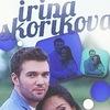 Ирина Скорикова | «Холостяк-3» | Фан-клуб
