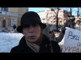 Нет войне. Вера Кострова: «Действия российской власти - безумие».